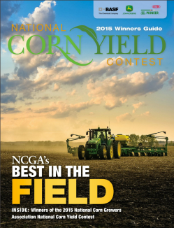 NCGA 2015 Fields of Corn Photo Contest